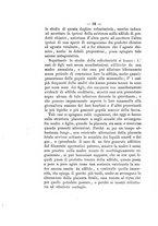 giornale/NAP0004978/1893/unico/00000030