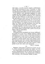 giornale/NAP0004978/1893/unico/00000032