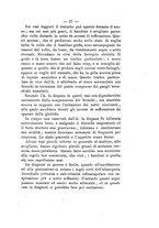 giornale/NAP0004978/1893/unico/00000033