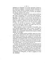giornale/NAP0004978/1893/unico/00000042