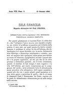 giornale/NAP0004978/1893/unico/00000051