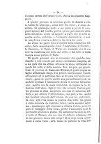 giornale/NAP0004978/1893/unico/00000088