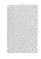 giornale/PUV0109343/1886/unico/00000018