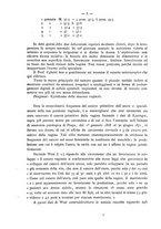 giornale/PUV0109343/1886/unico/00000020