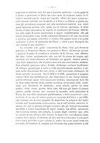 giornale/PUV0109343/1905/V.27.1/00000012