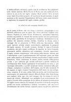 giornale/PUV0109343/1905/V.27.1/00000013