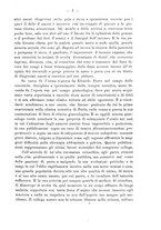 giornale/PUV0109343/1905/V.27.1/00000015