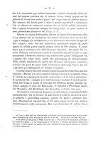 giornale/PUV0109343/1905/V.27.2/00000013