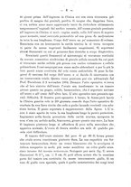 giornale/PUV0109343/1905/V.27.2/00000014