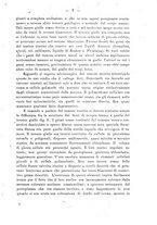 giornale/PUV0109343/1905/V.27.2/00000015