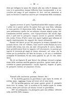 giornale/PUV0109343/1905/V.27.2/00000111