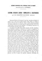 giornale/PUV0109343/1905/V.27.2/00000212