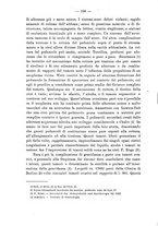 giornale/PUV0109343/1905/V.27.2/00000220