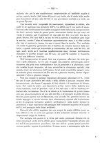 giornale/PUV0109343/1905/V.27.2/00000348