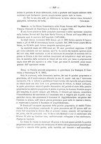 giornale/PUV0109343/1905/V.27.2/00000354