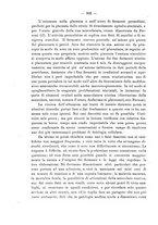 giornale/PUV0109343/1905/V.27.2/00000422