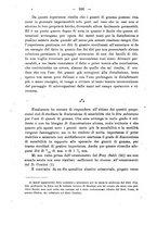 giornale/PUV0109343/1905/V.27.2/00000562