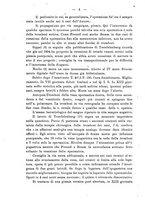 giornale/PUV0109343/1906/unico/00000012