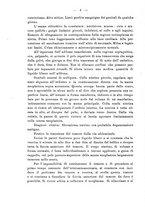 giornale/PUV0109343/1908/V.30.1/00000012