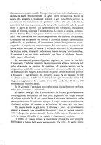 giornale/PUV0109343/1908/V.30.1/00000015