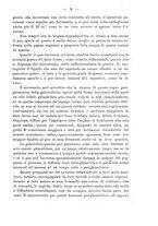 giornale/PUV0109343/1908/V.30.2/00000015