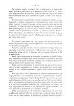 giornale/PUV0109343/1911/V.33.2/00000011