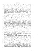 giornale/PUV0109343/1911/V.33.2/00000013