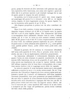 giornale/PUV0109343/1911/V.33.2/00000020