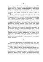 giornale/PUV0109343/1911/V.33.2/00000096
