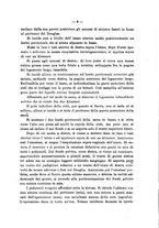 giornale/PUV0109343/1917/unico/00000012