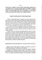 giornale/PUV0109343/1917/unico/00000014
