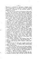 giornale/PUV0126631/1882/unico/00000011