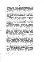 giornale/PUV0126631/1882/unico/00000013