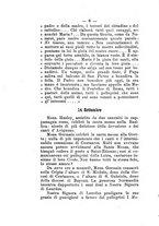 giornale/PUV0126631/1882/unico/00000014
