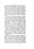 giornale/PUV0126631/1882/unico/00000017