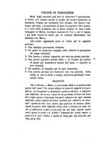 giornale/PUV0126631/1886/unico/00000008
