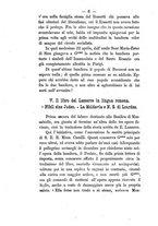 giornale/PUV0126631/1886/unico/00000010