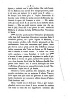 giornale/PUV0126631/1886/unico/00000011