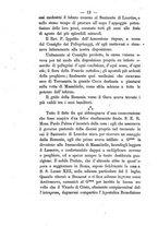 giornale/PUV0126631/1886/unico/00000016