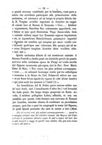 giornale/PUV0126631/1886/unico/00000017