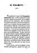 giornale/PUV0126651/1861/unico/00000011