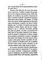 giornale/PUV0126651/1861/unico/00000022