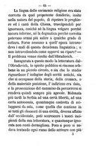 giornale/PUV0126651/1861/unico/00000075