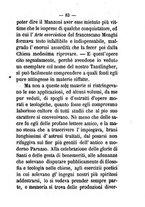 giornale/PUV0126651/1861/unico/00000093