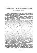 giornale/RAV0027419/1933/N.366/00000009