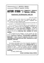 giornale/RML0020064/1935/unico/00000128