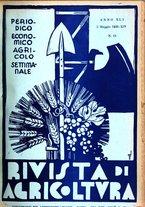 giornale/RML0024944/1936/unico/00000127