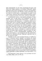 giornale/RML0025901/1931-1932/unico/00000011