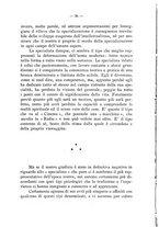 giornale/RML0025901/1931-1932/unico/00000032