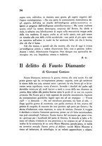 giornale/RML0025901/1932-1933/unico/00000040